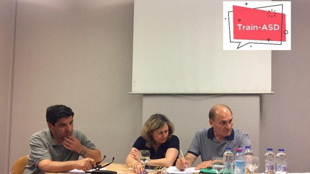 Eυρωπαϊκό πρόγραμμα σε θέματα εκπαίδευσης ατόμων με αυτισμό