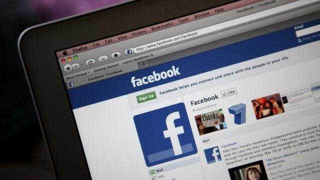 Βόλος: Εξαπάτησε δυο άτομα με «μαϊμού» αγγελίες στο Facebook
