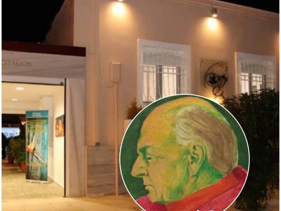Καλογεροπούλειο Ίδρυμα: Γνωριμία με το Πρότυπο Πολιτιστικό Κέντρο της Κορινθίας