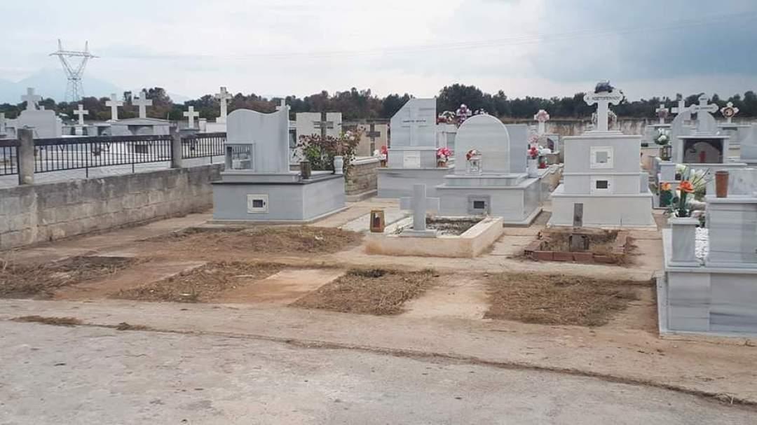 Έπρεπε να αλλάξει δημοτική αρχή στην Κόρινθο για να καθαρίσουν το νεκροταφείο Εξαμιλιων