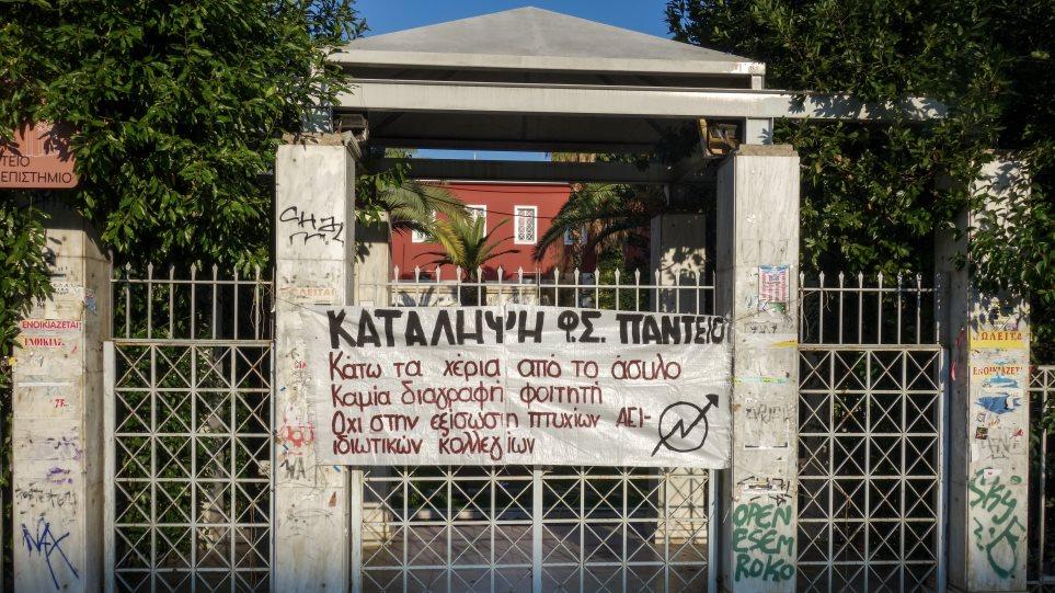 Πάντειο: Τραμπούκοι κρανοφόροι μπουγέλωσαν, έδειραν και τραυμάτισαν φοιτητές