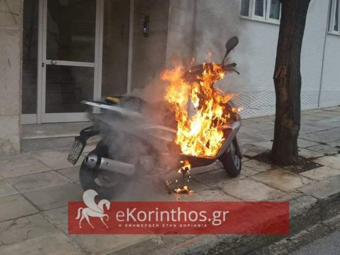 Φωτιά