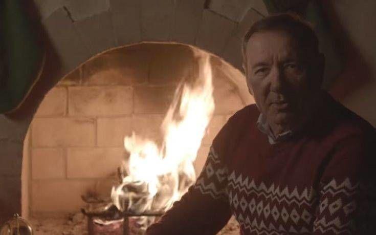 Ο Κέβιν Σπέισι ως Φρανκ Άντεργουντ μας καλεί φέτος να σκοτώσουμε τους αντιπάλους με την καλοσύνη μας!