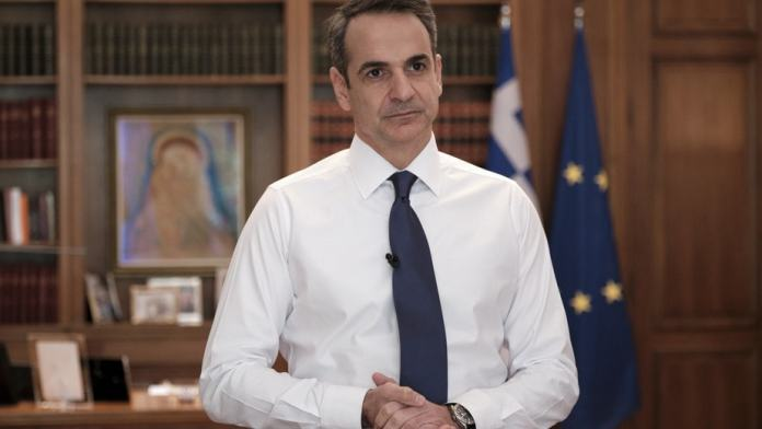 Μητσοτάκης