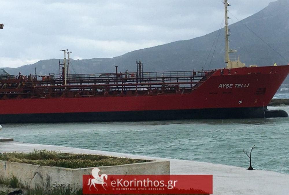 Δείτε σε βίντεο το πως το Ελληνικό ρυμουλκό ξεμπλόκαρε το Τούρκικο φορτηγό από τον Ισθμό