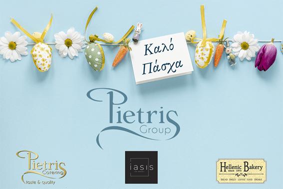 Ευχες για το Πασχα απο την Pietris Group