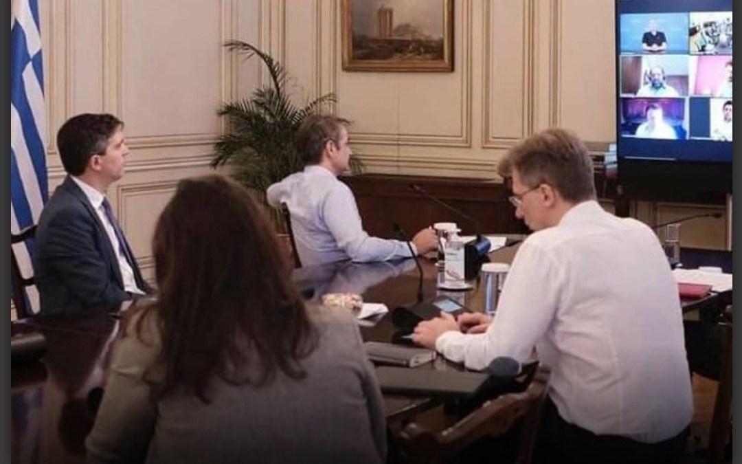 Τηλεδιάσκεψη Μητσοτάκη – Δήμα με ιδρυτές ελληνικών επιχειρήσεων τεχνολογίας που προσέλκυσαν ξένες επενδύσεις