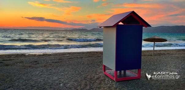 """Παραλία """"Καλάμια"""": Καλορίζικα τα νέα αποδυτήρια αλλά μία απορία έχω μόνο."""