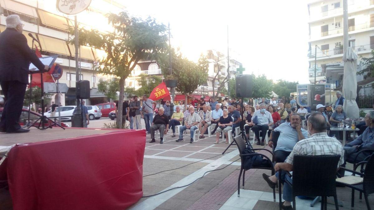 Συγκέντρωση του ΚΚΕ στο Λουτράκι με θέμα τον Τουρισμό