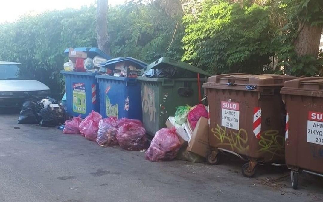 Το καυστικό σχόλιο του Τάσου Γκιούλη για την απαράδεκτη κατάσταση με τα σκουπίδια στο Κιατο