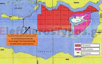 Κλιμακώνει η Τουρκία: Δημοσίευσε χάρτες με την «υφαλοκρηπίδα της» με Ρόδο, Κρήτη κι «εξαφανισμένο» Καστελόριζο