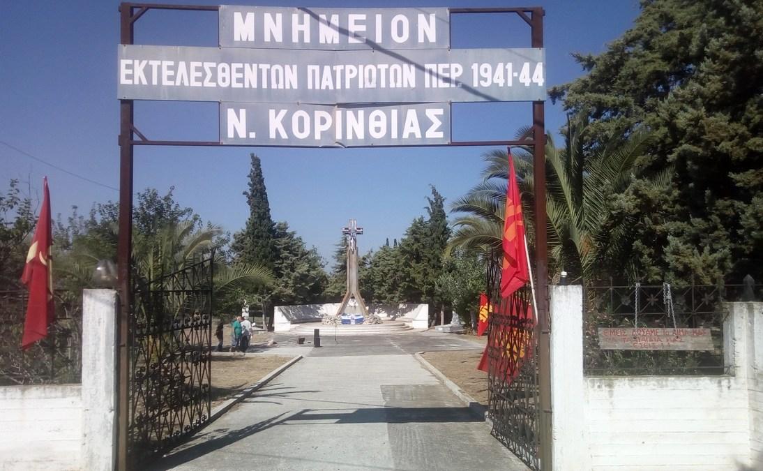 Πραγματοποιήθηκε η εκδήλωση στο μνημείο Νέγρη