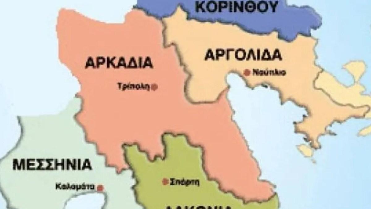 Δύο νέα κρούσματα κορονοϊού στην Περιφέρεια Πελοποννήσου