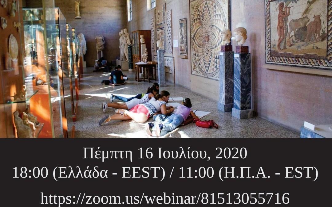 Τα μνημεία της Αρχαίας Κορίνθου και οι ανθρώπινες ιστορίες τους