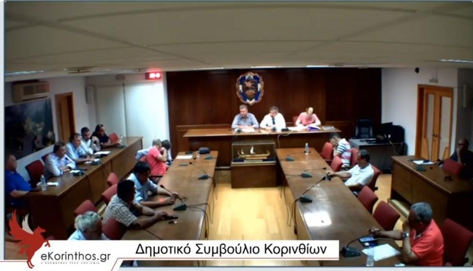 Με θέμα βόμβα ξεκίνησε το ΔΣ ΚΟΡΙΝΘΙΩΝ. Ζητά το υπουργείο τα παιδιά της Δομής να φοιτήσουν στα σχολεία του Δήμου!