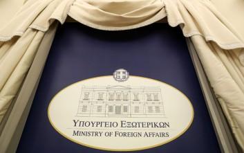 Διάβημα του υπουργείου Εξωτερικών στην Τουρκία: Τερματίστε άμεσα τις παράνομες ενέργειές σας