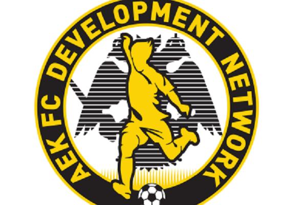 Στο δίκτυο ακαδημιών της ΑΕΚ ο Αθλητικός Σύλλογος Αγ. Γεωργίου
