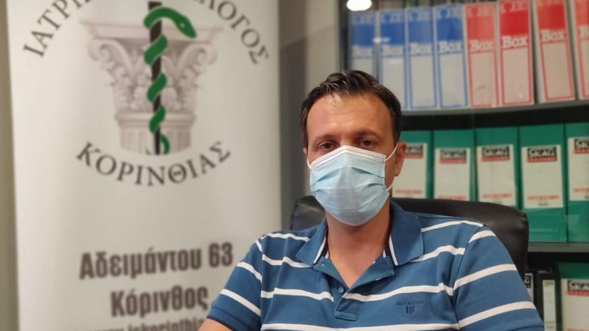 Πρόεδρος Ιατρικού Συλλόγου Κορινθίας: Κανένα επίσημο κρούσμα από ΕΟΔΥ τρία από ιδιωτικό κεντρο
