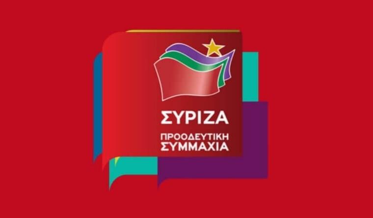 Το «Επιτελικό» κράτος του κ. Μητσοτάκη είναι ικανό μόνο για επικοινωνιακές φιέστες