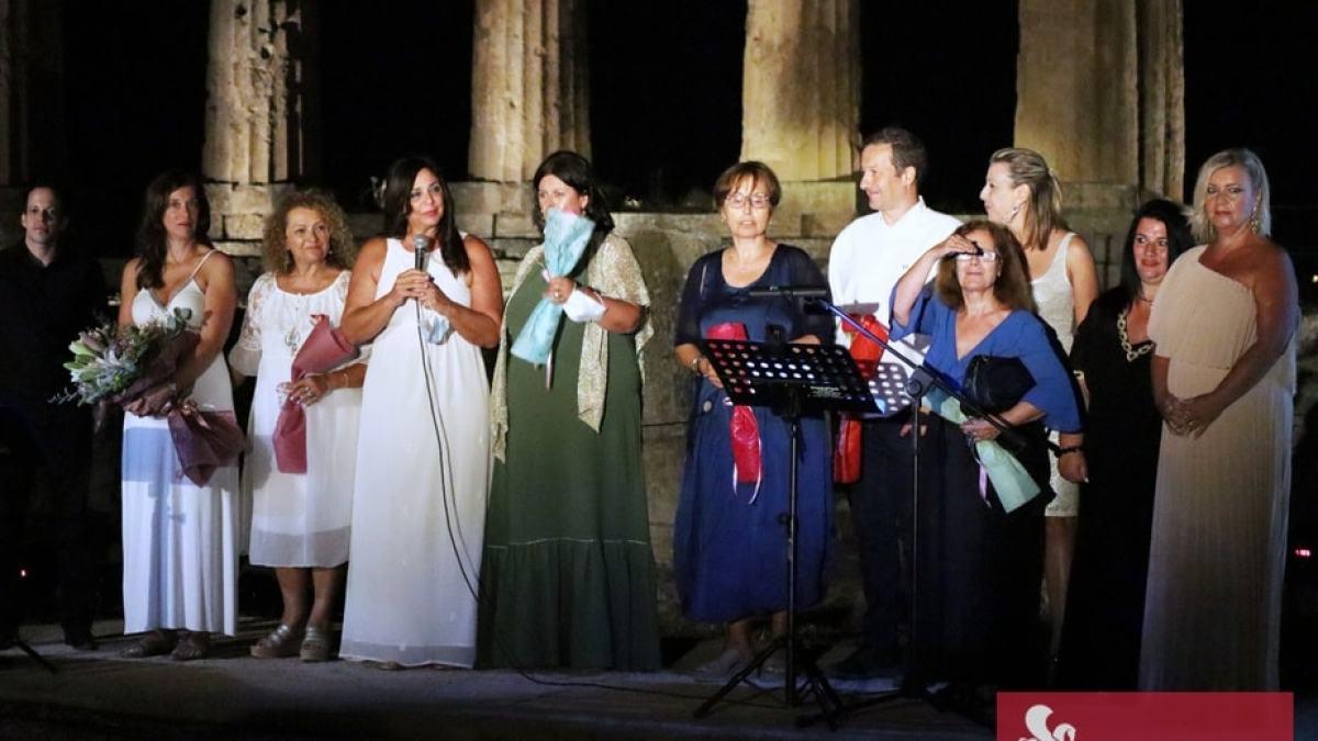 """Δείτε φωτορεπορτάζ από την υπέροχη βραδιά που διοργάνωσε στην Αρχαία Κόρινθο το Σωματείο Λόγου & Τέχνης """"Αλκυονίδες"""""""