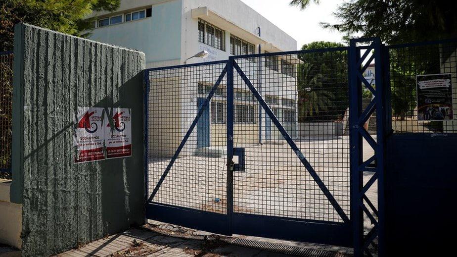 Καταλήψεις σχολείων: Ξεπερνούν τις 220 – Αγωνία για την τήρηση των μέτρων προστασίας