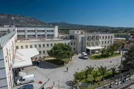 Θωρακίζεται το Νοσοκομείο Κορίνθου
