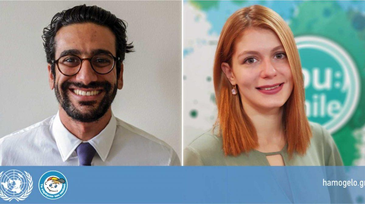 Από «Το Χαμόγελο του Παιδιού» στα Ηνωμένα Έθνη: Για πρώτη φορά Ελληνικός Οργανισμός στη Συντονιστική Επιτροπή DGC Youth Representatives του ΟΗΕ