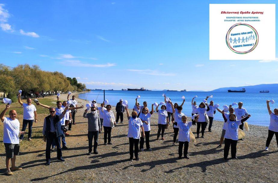 Εθελοντική Ομάδα Δράσης – «Άγιος Χαράλαμπος» Καλαμάκι Ισθμία Κορινθίας, παρέλαβε την Επίσημη Ενδυμασία
