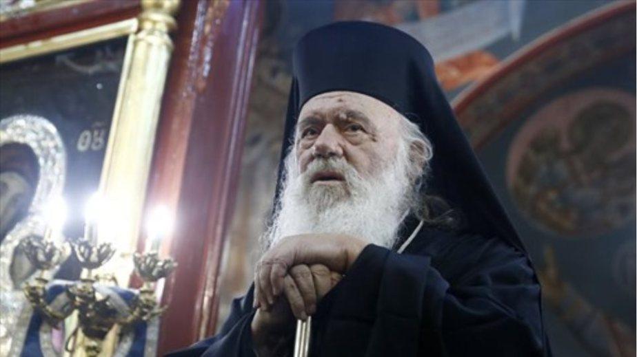 Πανελλήνιο ενδιαφέρον για τον Αρχιεπίσκοπο