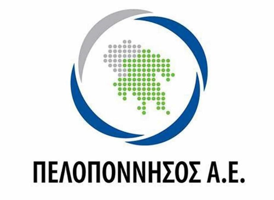 Επίθεση Νικά για την Πελοπόννησος Α.Ε για έλλειμμα 1.3 εκατομμύρια