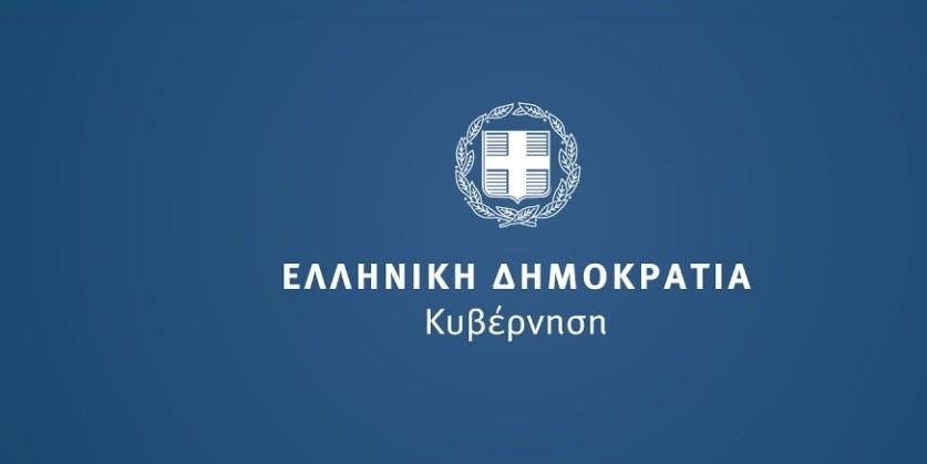 Lockdown: Δείτε live τις ανακοινώσεις από Πέτσα και Γεωργιάδη