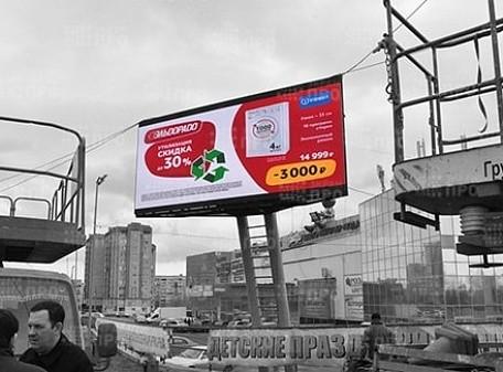 Уличный экран. Оператор наружной рекламы.