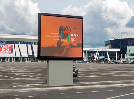 Светодиодный экран для парковки «Екатеринбург-Экспо»