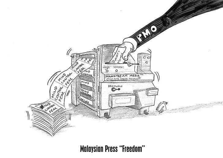 pressfreedom1