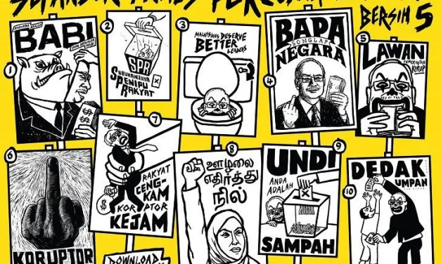 Fahmi Reza returns, releases free-to-download Bersih 5 posters