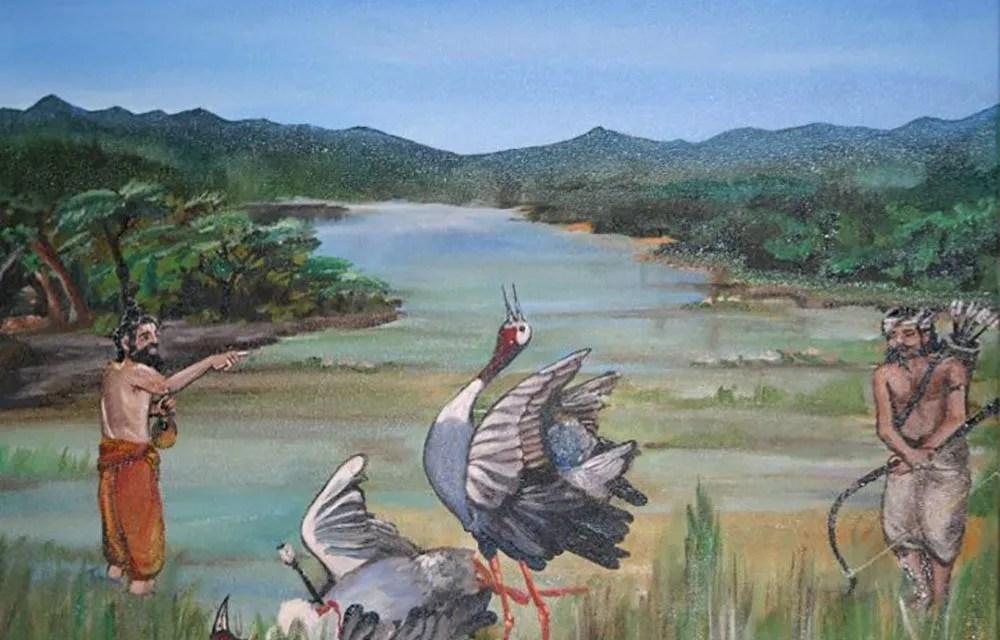 MEGHA DUTA – BAHAGIAN 16 | UTHAYA SANKAR SB