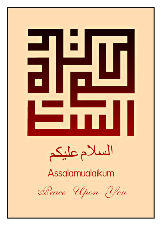 Tulisan Arab Salam : tulisan, salam, Tulisan, Assalamualaikum, Waalaikumsalam, Lengkap, Kaligrafi