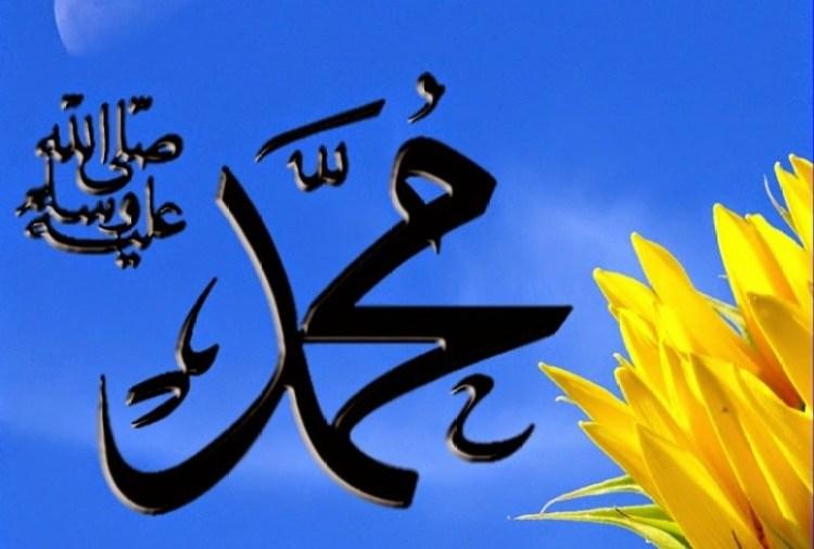 Bacaan Sholawat Nariyah Tulisan Arab Dan Latin Lengkap