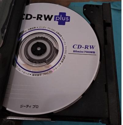 cara burning cd