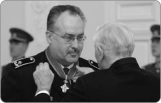 Generolas R. Boreika