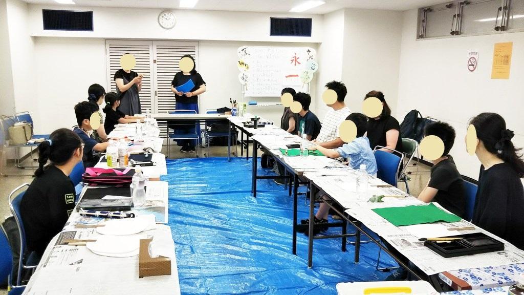 書道教室風景