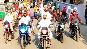 বিশ্বনাথ পৌর এলাকায় কওমী ও  আলিয়া  মাদরাসা'র মটর শোভাযাত্রা অনুষ্ঠিত