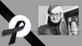 তরুণ ইসলামী সঙ্গীতশিল্পী মাহফুজুল আলম আর নেই