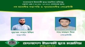 ছাত্র মজলিস হবিগঞ্জ জেলা শাখা পুনর্গঠন সম্পন্ন