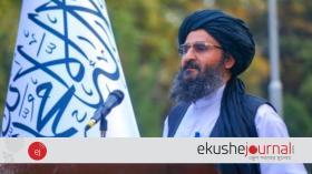 ভবিষ্যতে আফগানিস্তান হবে শান্তির নীড়