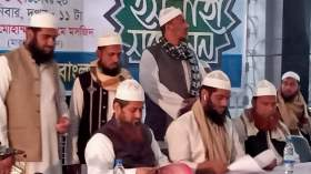 ইসলামি বক্তাদের সংগঠন 'রাবেতাতুল ওয়ায়েজীন বাংলাদেশ' বিলুপ্ত ঘোষণা