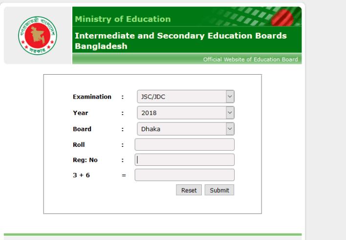 JSC Result 2019 With Marksheet – Bangladesh Education Board Result
