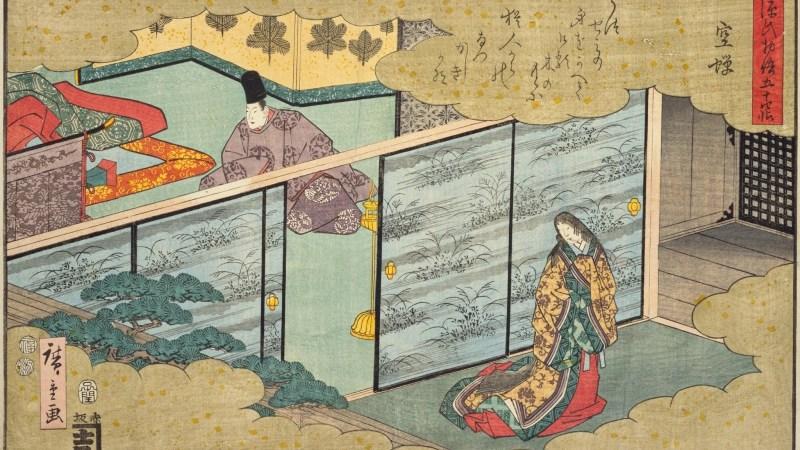 El libro de la almohada – Sei Shonagon