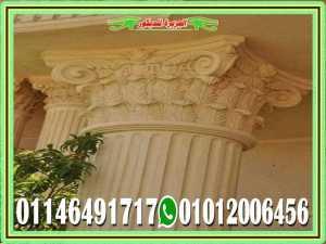 ديكور تاج عامود مدخل منزل