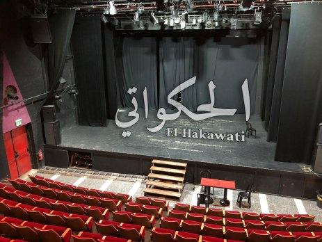 El-Hakawati